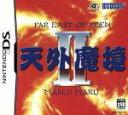 【中古】 天外魔境II MANJIMARU /ニンテンドーDS 【中古】afb