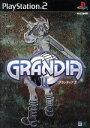 【中古】 グランディアII /PS2 【...