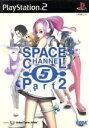 【中古】 スペースチャンネル5 パート2 /PS2 【中古】afb