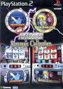 【中古】 実戦パチスロ必勝法! Sammy's Collection /PS2 【中古】afb