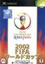 【中古】 2002 FIFA ワールドカップ /Xbox 【中古】afb