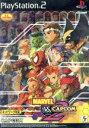 【中古】 MARVEL VS.CAPCOM2 New Age of Heroes /PS2 【中古】afb