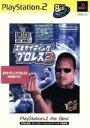 【中古】 エキサイティングプロレス3 PS2 the Best(再販) /PS2 【中古】afb