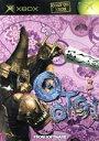 【中古】 O・TO・GI(オトギ) 〜御伽〜 /Xbox 【中古】afb