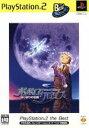 【中古】 ポポロクロイス はじまりの冒険 PS2 the Best(再販) /PS2 【中古】afb