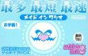 【中古】 メイドインワリオ /GBA 【中古】afb
