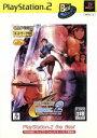 【中古】 CAPCOM VS.SNK2 MILLIONAIRE FIGHTING 2001 PS2 the Best(再販) /PS2 【中古】afb