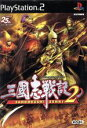 【中古】 三國志戦記2 /PS2 【中古】afb