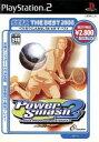 【中古】 Power Smash2 SEGA THE BEST 2800(再販) /PS2 【中古】afb