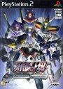 【中古】 スーパーロボット大戦 Scramble Commander(スクランブルコマンダー) /PS2 【中古】afb