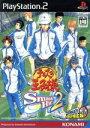 【中古】 テニスの王子様 スマッシュヒット!2 初回SP(スペシャル)限定版 /PS2 【中古】afb