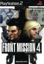 【中古】 FRONT MISSION 4 /PS2 【中古】afb