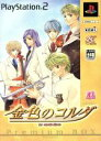 【中古】 金色のコルダ プレミアムBOX(限定版) /PS2 【中古】afb