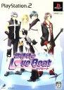 【中古】 放課後のLove Beat(ラブビート) /PS2 【中古】afb