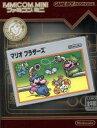 【中古】 ファミコンミニ 「マリオブラザーズ」 /GBA 【中古】afb
