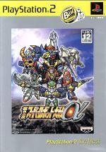 【中古】 第2次スーパーロボット大戦α PS2 The Best(再販) /PS2 【中古】afb