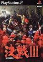 【中古】 決戦III /PS2 【中古】afb