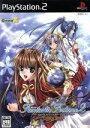 【中古】 ファンタスティックフォーチュン2☆☆☆(トリプルスター) /PS2 【中古】afb