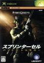 【中古】 トム・クランシーシリーズ スプリンターセル パンドラトゥモロー /Xbox 【中古】afb