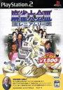 【中古】 麻雀大会III ミレニアムリーグ コーエー定番シリーズ(再販) /PS2 【中古】afb
