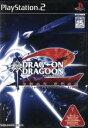 【中古】 ドラッグ オン ドラグーン2 封印の紅、背徳の黒 /PS2 【中古】afb