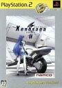 【中古】 ゼノサーガ EPISODE II Jenseits von Gut und Bose[善悪の彼岸] PS2 the Best(再販) /PS2 【中古】afb
