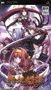 【中古】 新紀幻想 〜SSII アンリミテッドサイド〜 /PSP 【中古】afb