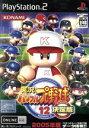 【中古】 実況パワフルプロ野球12 決定版 /PS2 【中古】afb