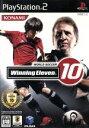 【中古】 ワールドサッカー ウイニングイレブン10 /PS2 【中古】afb