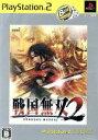 【中古】 戦国無双2 PlayStation2 the Be...