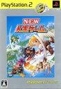 【中古】 NEW人生ゲーム PS2 the Best(再販) /PS2 【中古】afb