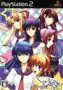 【中古】 つよきす〜Mighty Heart〜プリンセスソフト・コレクション /PS2 【中古】afb