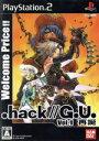 【中古】 .hack//G.U. Vol.1 再誕 Welcome Price /PS2 【中古】a
