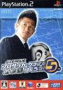 【中古】 J.LEAGUE プロサッカークラブをつくろう!5 /PS2 【中古】afb