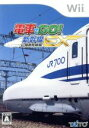 【中古】 電車でGO!新幹線EX 山陽新幹線編 /Wii 【中古】afb