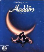 中古アラジンDISNEYCDBOOKS/キャニオンミュージック(その他)中古afb