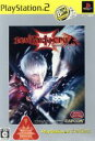 【中古】 Devil May Cry 3 <スペシャルエディション>PlayStation2 the Best /PS2 【中古】afb