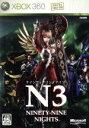 【中古】 ナインティナイン・ナイツ(NINETY−NINE NIGHTS) /Xbox360 【中古】afb
