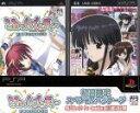 【中古】 こみっくパーティー ポータブル(限定版) /PSP 【中古】afb - ブックオフオンライン楽天市場店