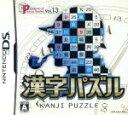 【中古】 漢字パズル パズルシリーズVol.13 /ニンテンドーDS 【中古】afb