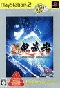 【中古】 新 鬼武者 DAWN OF DREAMS PlayStation2 the Best /PS2 【中古】afb