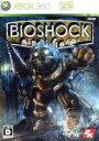 【中古】 BIOSHOCK /Xbox360 【中古】afb