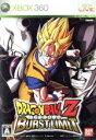 【中古】 ドラゴンボールZ バーストリミット /Xbox360 【中古】afb