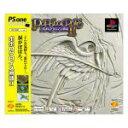 【中古】 ポポロクロイス物語II Psone Books(再販) /PS 【中古】afb