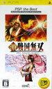 【中古】 激・戦国無双 PSP the Best(再販) /PSP 【中古】afb