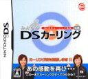【中古】 みんなのDSカーリング 日本カーリング協会公認 /ニンテンドーDS 【中古】afb