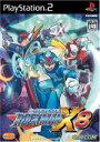 【中古】 ロックマンX8 /PS2 【中古】afb