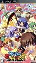 【中古】 ひぐらしデイブレイク Portable 限定BOX /PSP 【中古】afb