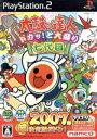【中古】 太鼓の達人 ドカッ!と大盛り七代目 /PS2 【中古】afb