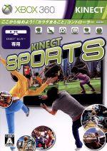 【中古】 Kinect スポーツ /Xbox360 【中古】afb